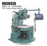 XK5032A型立式升降台铣床