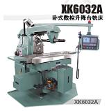XK6032A 卧式数控升降台铣床