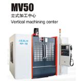 MV50 立式加工中心
