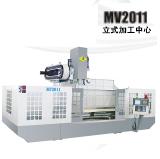 MV2011立式加工中心